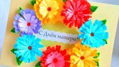 Как сделать открытку ко Дню Матери своими руками