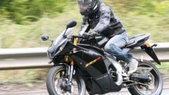 How to choose a sportbike for a beginner