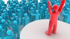 Лидерство как политическое явление