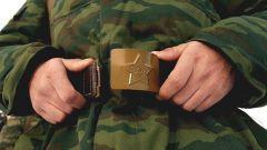Является ли сколиоз причиной для отвода от армии