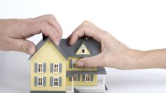 Что такое собственность с экономической точки зрения