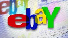 Как покупать с помощью eBay