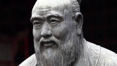 Конфуцианство как национальная религия