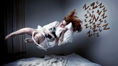 Если летаешь во сне