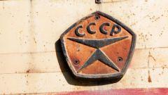 В чем феномен советской власти