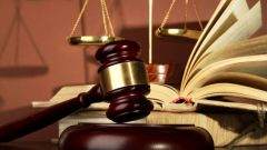 Состояние как юридический факт