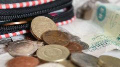 Сбережения как показатель состоятельности
