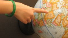 Районирование как географическая основа