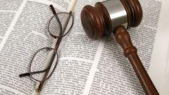 Можно ли самому защитить себя в суде