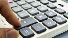 Как списать нематериальные активы