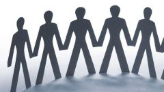 Народ как социальная общность