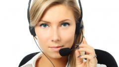 Что такое call-центр