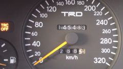 What is the mileage of the car