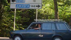 Какое расстояние от Санкт-Петербурга до Сочи