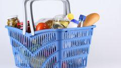 Что входит в состав потребительской корзины