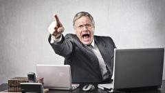 Что делать, если унижают на работе
