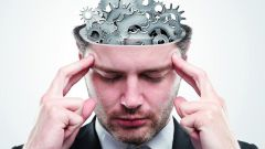 Что такое произвольная память