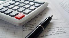 Обязанности бухгалтера-кассира
