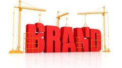 Как создать и продвинуть бренд