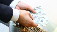 Виды банков и их особенности
