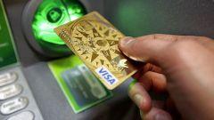 Почему банковская карта с чипом надежнее карты с магнитной полосой