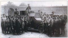 Партия кадетов: история и программа