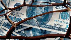 Когда доллару придет конец
