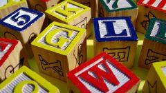 Как проверить интеллектуальную готовность ребенка к школе