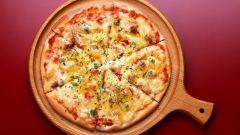 Как сделать вегетарианскую пиццу