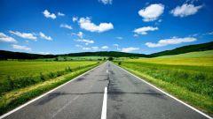 Как проложить маршрут Тюмень - Челябинск