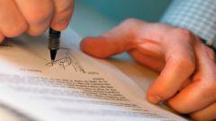 Устав как учредительный документ