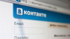 How to close a personal Vkontakte for all