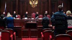 Сколько судей в Конституционном суде