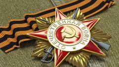 Как появился Орден Отечественной войны