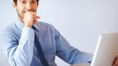 Как узнать, где работает человек