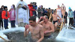 Правила окунания в прорубь на Крещение
