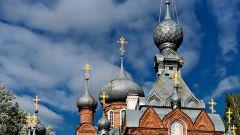 Когда в России празднуется церковное новолетие