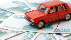 How to know the debt for the transportation tax via the Internet