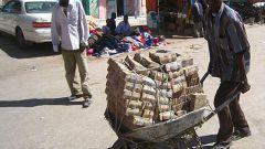 Какая валюта самая дешевая в мире по отношению к доллару