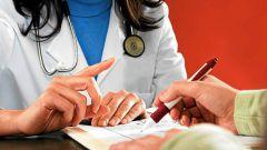 Как рассчитать больничный в 2015 году