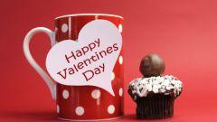 Приятные мелочи в День Святого Валентина