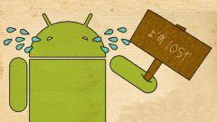 Как найти потерянный телефон на базе Android