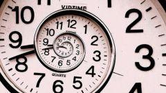Как определить время