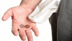7 ловушек бедности
