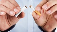 Как перестать курить