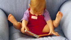 Первые книги для ребенка до года