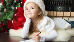 Письмо Деду Морозу в Великий Устюг