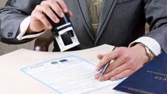 Как узнать результат регистрации ООО?