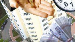 Положительные и отрицательные стороны ипотеки