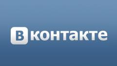 """Как поделиться записью """"ВКонтакте"""""""